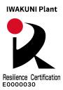 IWAKUNI Plant resilience