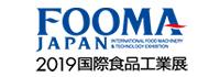 FOOMA JAPAN 2019